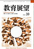 Tenbou201610