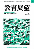 Cover201704_2